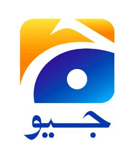 live geo entertainment tv channel | pc ustaad