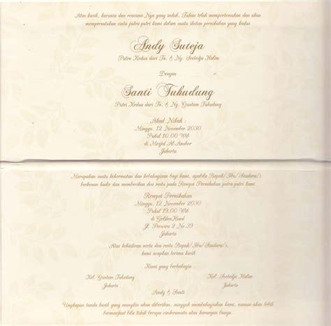 Harga Termurah Blangko Undangan Undangan Pernikahan Hc 120 undangan blangko kode hc 9909 karim craft souvenir
