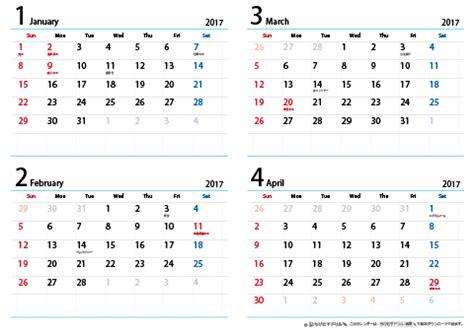カレンダー 2018 (5) | 2019 2018 calendar printable with
