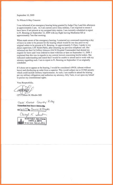 how to get a notarized letter how to write a notarized