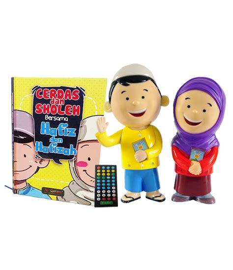 Single Hafiz Doll Atau Hafizah Doll grand hafiz hafizah talking doll solusi belajar
