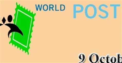 Picture Post Nation 4 by World Post Day 2016 And National Postal Week Sa Post