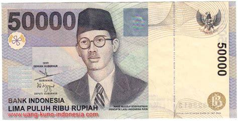 Uang Kuno Lama Rp 50000 I Gusti Ngurah Th20052006 1st situs jual beli uang kuno indonesia emisi 1999