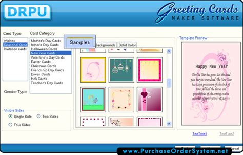 free printable greeting card software free printable card creator image search results