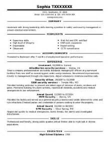 armed security officer resume sales officer lewesmr - Sle Federal Resume