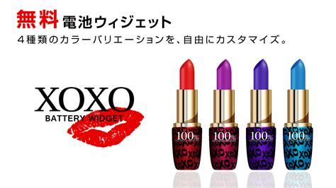 google images xoxo xoxo lipstick battery free android apps on google play