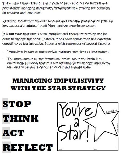 Managing Impulsivity Worksheets aspire managing impulsivity