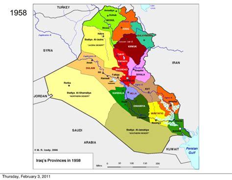 MUSINGS ON IRAQ: 2017 Iraq 2017