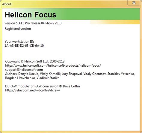 Smu Mba Focus Keydates by Helicon Focus Pro 5 3 11 3 百度云网盘 下载 破解 Uploaded