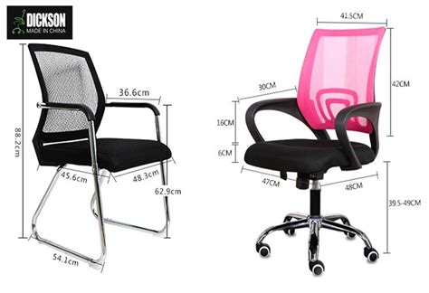 dickson light color ergonomic office chair with wheel base
