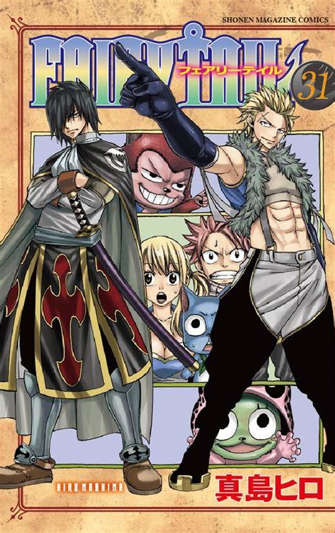 fairy tail manga manga cover volume 31 fairy tail photo 30367736