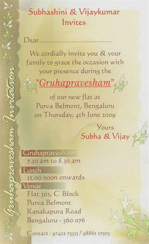 Housewarming Invitation India | indian housewarming invitation