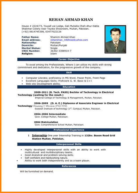 cv template word za 8 curriculum vitae format download in ms word mail clerked