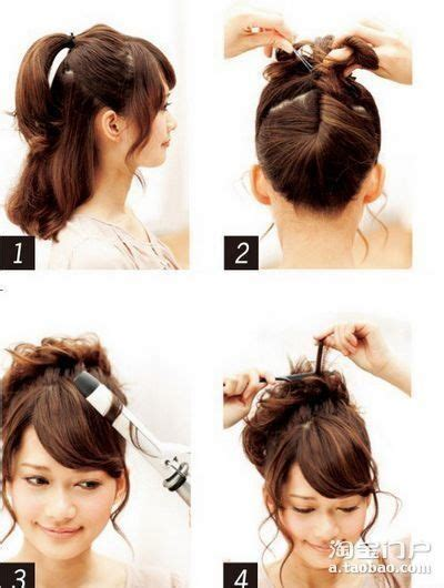 cute diy hairstyles easy here s a cute diy korean hairstyle prettiest hairstyles