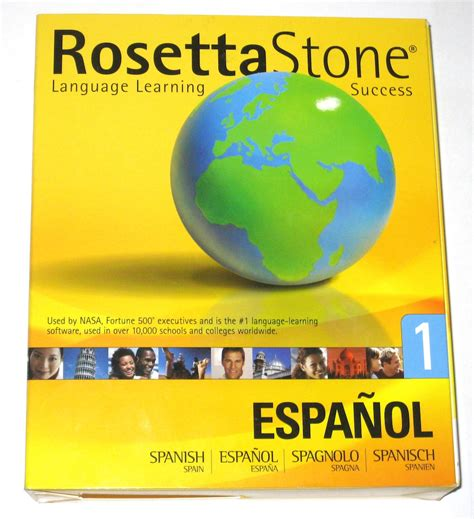 rosetta stone for spanish all about me