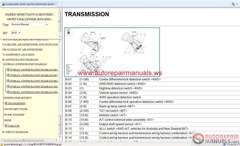 acura wiring diagram as well toyota corolla radio acura