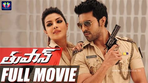 film satu hari nanti full movie thoofan telugu full hd movie ram charan priyanka