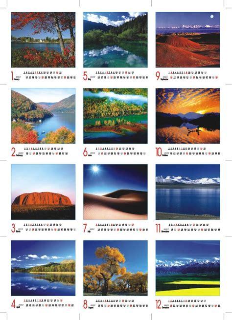 Cd Case Desk Calendar cd desk calendar ad 0881 pretty china