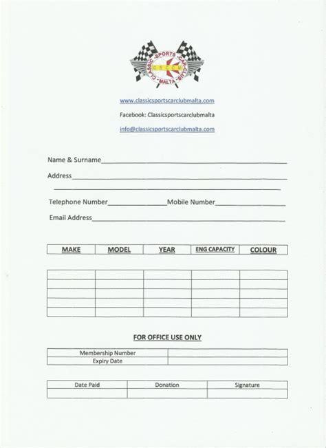 car application application form 171 classic sports car club malta