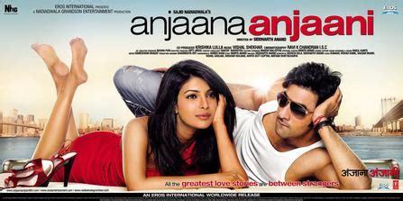 priyanka chopra new english film anjaana anjaani wikipedia