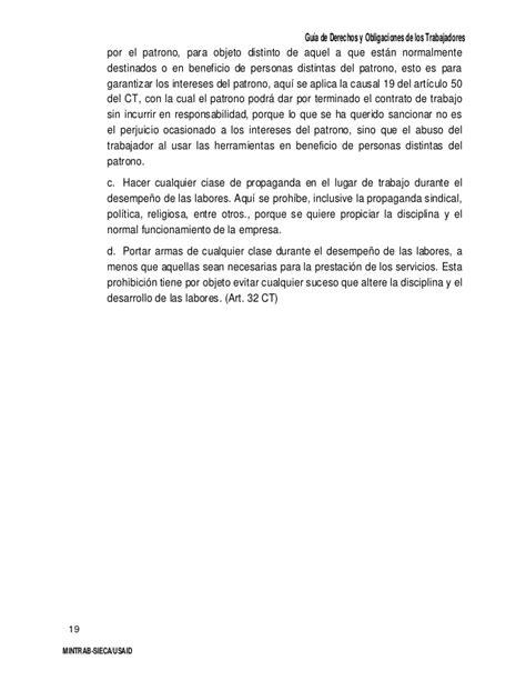 derechos y obligaciones de los trabajadores guia de derechos y obligaciones de los trabajadores