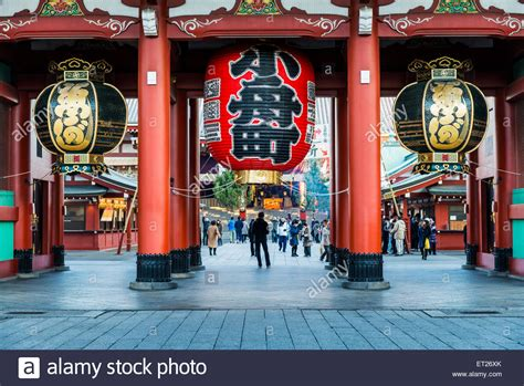 japan during new year the hozomon gate of sensoji temple in tokyo japan during