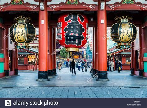 japan during new year the hozomon gate of sensoji temple in tokyo japan during