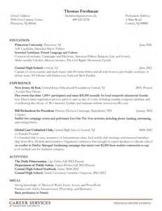 Resume Examples For College Freshmen Freshman College Student Resume Learnhowtoloseweight Net