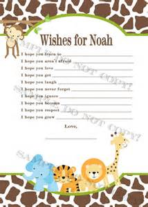 safari baby shower games