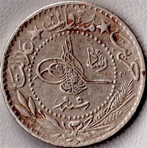 Ottoman Empire Currency ottoman empire coin id needed coin community forum