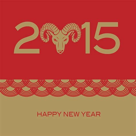 chinese new year greeting cards 2015 on behance
