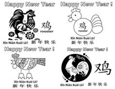 printable new years jokes chinese new year 2014 zodiac animals new year
