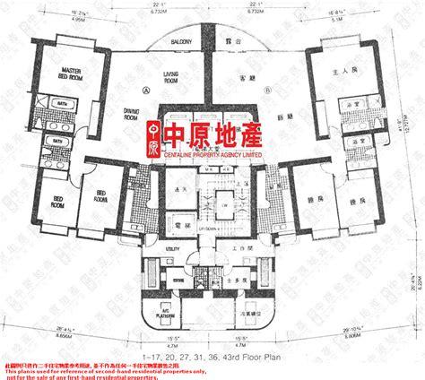 tregunter tower 3 floor plan centadata tower 5 dynasty court