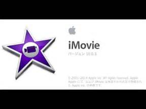 Modele Bande Annonce Imovie
