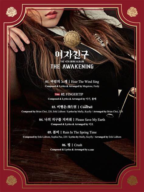 Gfriend Album Mini Album Vol 4 The Awakening teaser gfriend for the 4th mini album quot the awakening