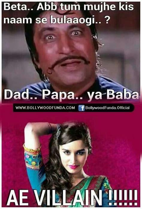 Bollywood Memes - bollywood troll meme desi memes n humour