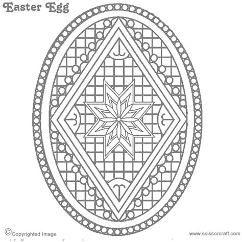 repetitive patterns coloring book inspired by ukrainian easter egg pysanky motifs for leisure rest recreation volume 1 books pysanky eggs printable patterns pysanky eggs