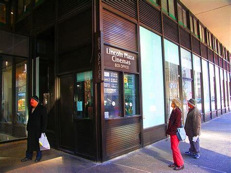 lincoln plaza cinema nyc ny lincoln plaza cinemas i photo new york