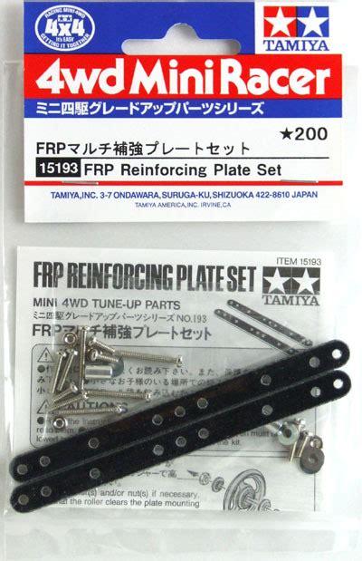 Tamiya Mini 4wd 15430 Frp Rear Multi Roller Setting Stay 15193 frp reinforcing plate set toko mini 4wd kit