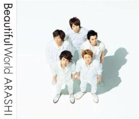 ohno satoshi hung up on 嵐 arashi beautiful world new album 2011 music
