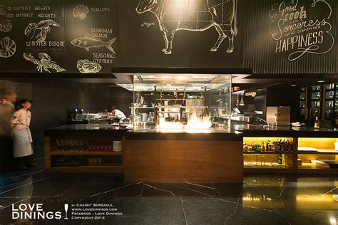 The Grill Room Restaurant by