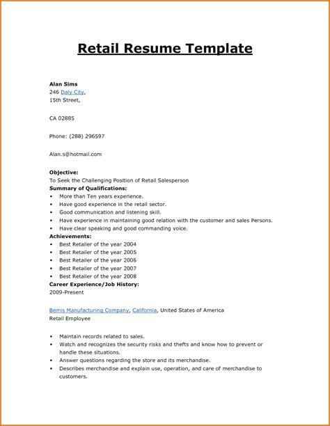 retail resume templates agi mapeadosencolombia co