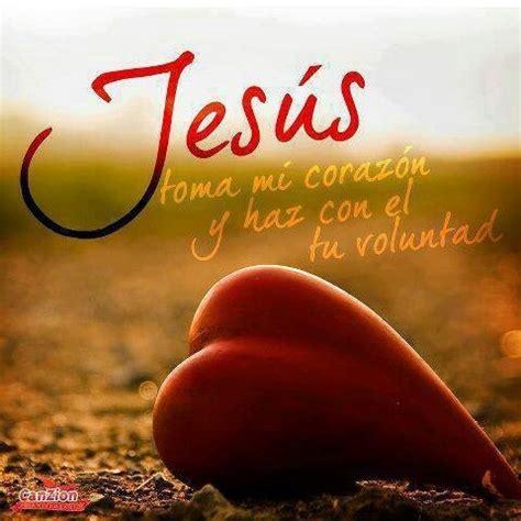 imagenes cristianas amor a dios imagenes de corazones con oraciones a dios
