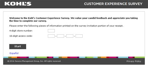kohl s customer service phone number kohl s survey guide customer survey assist