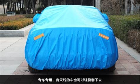Peugeot 207 Black Silver Cover Selimut Mobil Waterproof for peugeot 206 207 307 308 407 3008 firm two layer car covers with cotton thicken waterproof