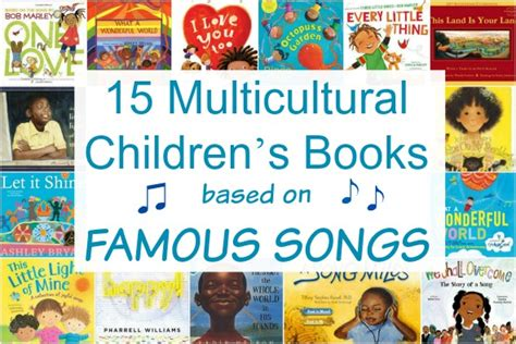 picture book song multicultural children s books based on songs