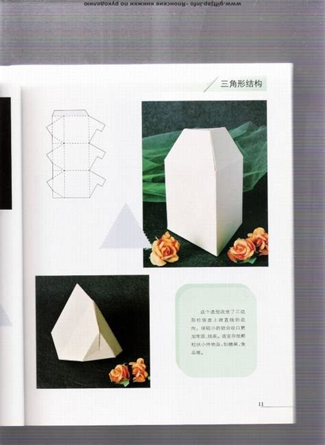 templates for handicrafts website folding boxes origami books crafts ideas crafts for