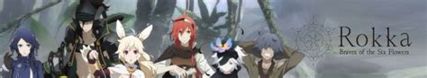 rokka braves of the six flowers vol 3 light novel rokka braves of the six flowers light novel books rokka braves of the six flowers tv show 2015