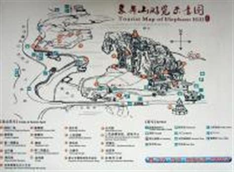 tourist map of gudong waterfall scenic area, guilin china