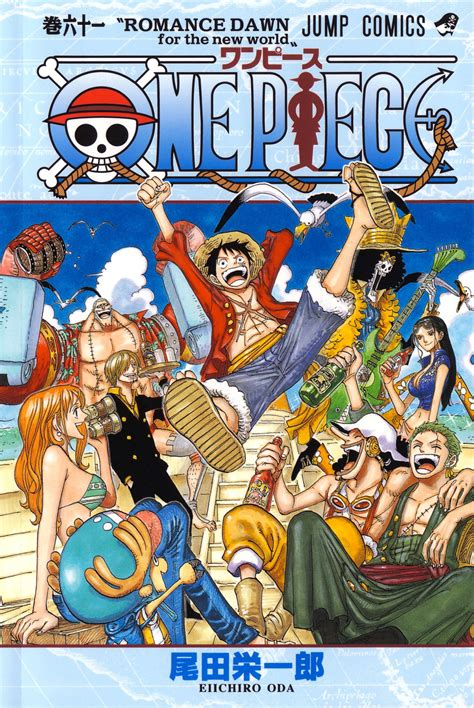 jadwal film one piece di spacetoon capitoli e volumi volumi ii one piece wiki italia